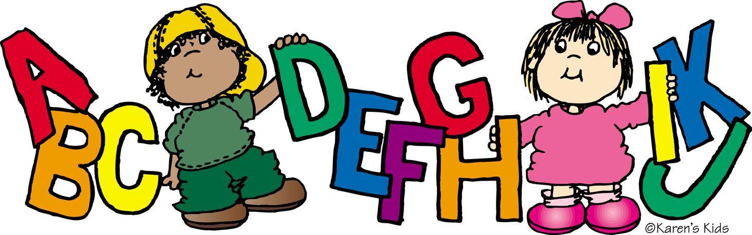 Kindergarten kids clipart free clipart images