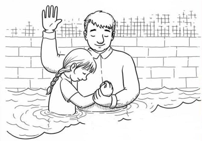 Lds baptism clip art for .