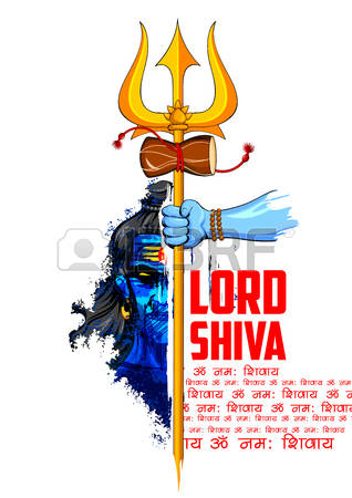 illustration of Lord Shiva, Indian God of Hindu with message Om Namah  Shivaya ( I