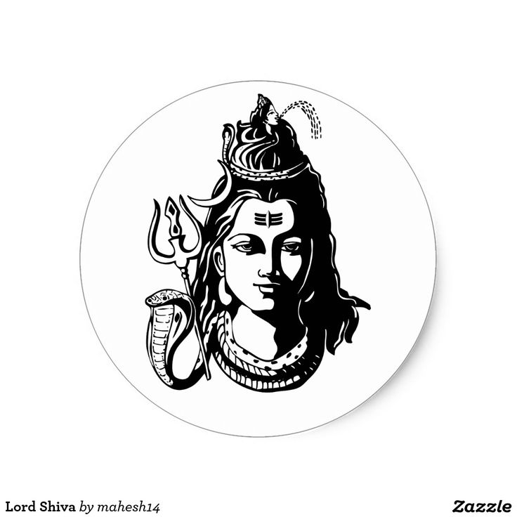 lord shiva clipart 6