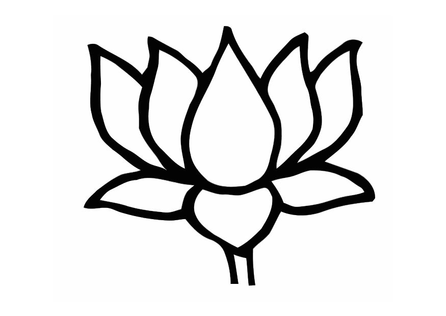 Lotus Flower Clipart Clipart Best