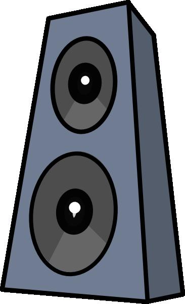 Loud Speaker Clip Art At Clker Com Vector Clip Art Online Royalty