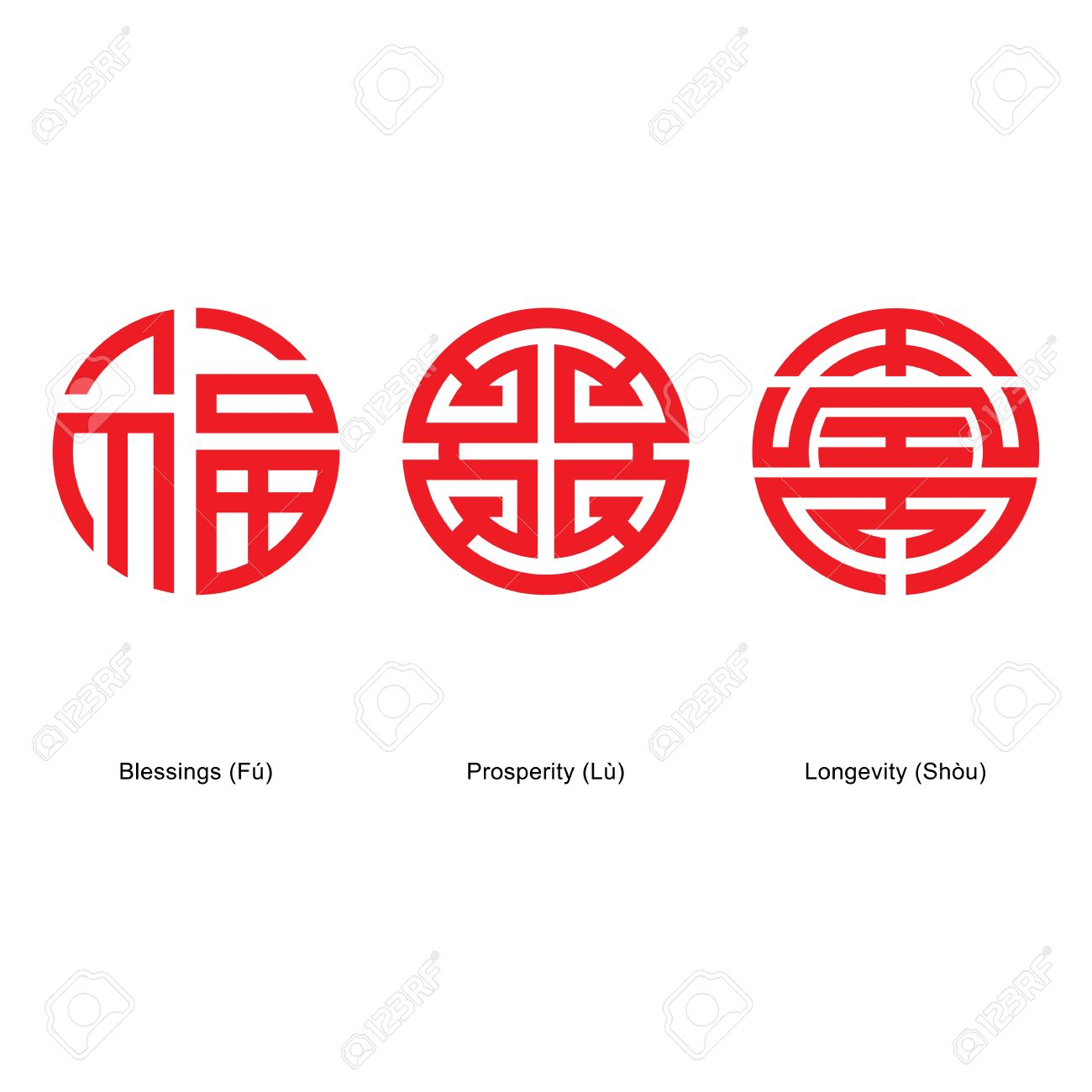 Chinese lucky symbols : Fu Lu Shou Stock Vector - 45911632