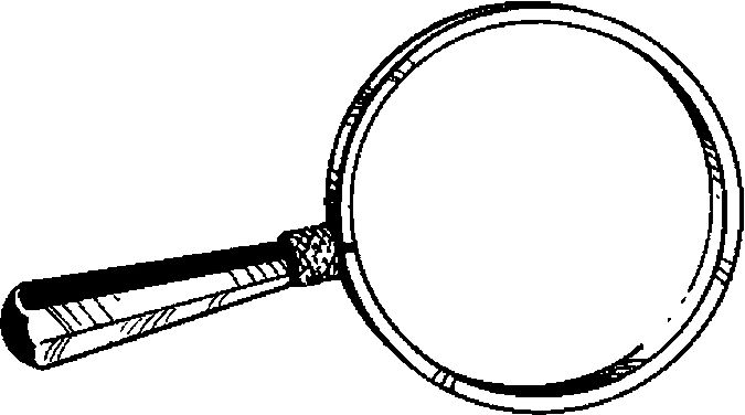 Magnifying glass, Glasses and .