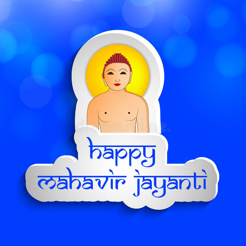 Download Mahavir Jayanti Background Stoc-Download Mahavir Jayanti background stock vector. Illustration of religious  - 86654247-2