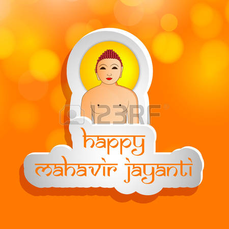 Illustration Of Background For Mahavir J-Illustration of background for Mahavir Jayanti-6