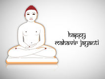 Mahavir Jayanti Background-Mahavir Jayanti background-14