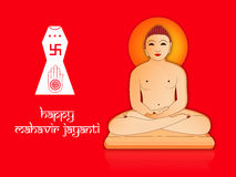 Mahavir Jayanti Background Mahavir Jayan-Mahavir Jayanti background Mahavir Jayanti background Stock Photo-15