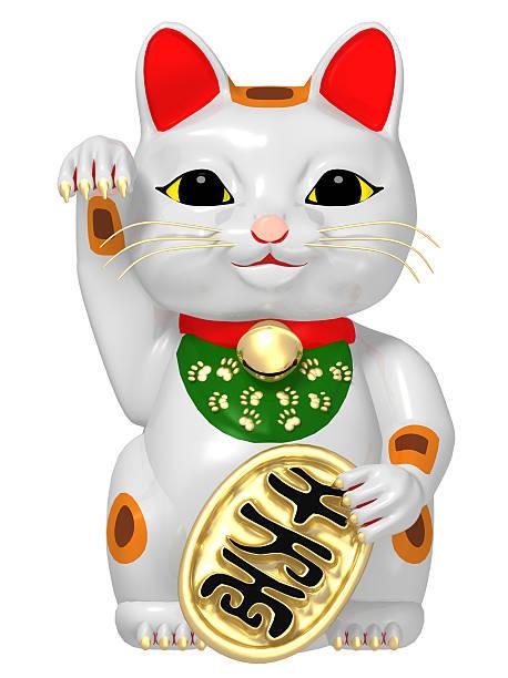 Lucky Cat Illustration Vector Art Illust-Lucky cat illustration vector art illustration-11