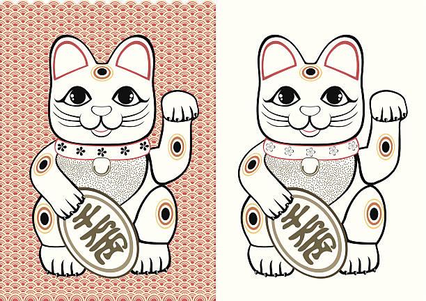 Lucky Cats Vector Art Illustration-Lucky Cats vector art illustration-14
