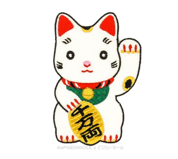 Maneki Neko A.k.a. The Beckoning Cat; Ja-Maneki Neko a.k.a. the Beckoning Cat; Japanese Lucky Charms Clip Art Iron  on Embroidered Patch Applique, Craft, Decoration from GiftsForYou88 on Etsy  Studio-15