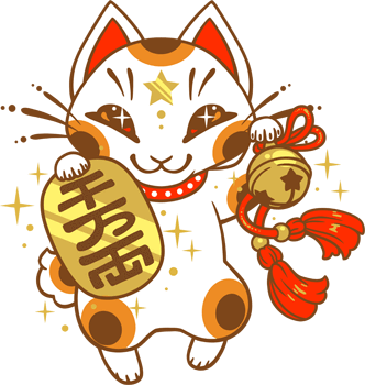 Maneki Neko Is A Famous Asian Cat That I-Maneki Neko is a famous Asian cat that is believed to attract good fortune  and wealth to their owner.-17