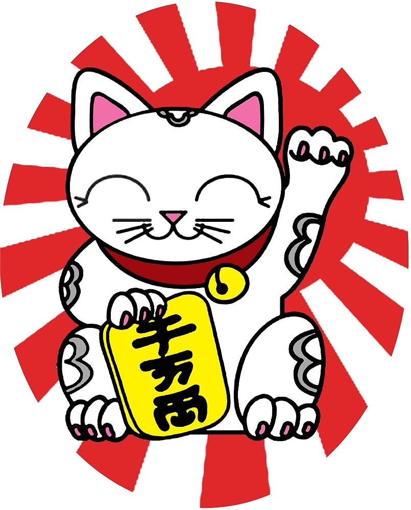 Maneki Neko : The Kawaii Lucky Cat » Pa-Maneki Neko : the kawaii lucky cat » par gryffon. u0027-19