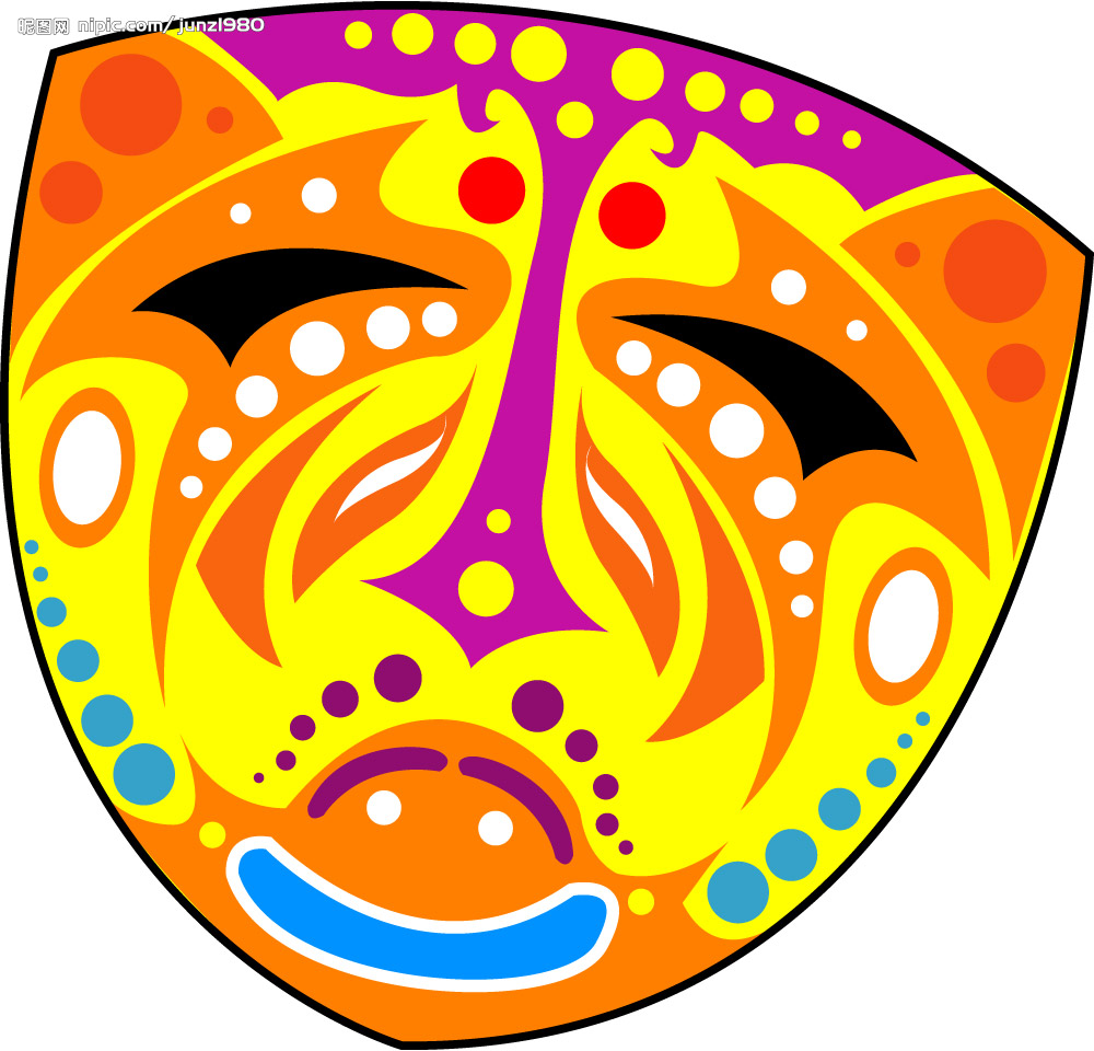 Mask Clipart-mask clipart-4