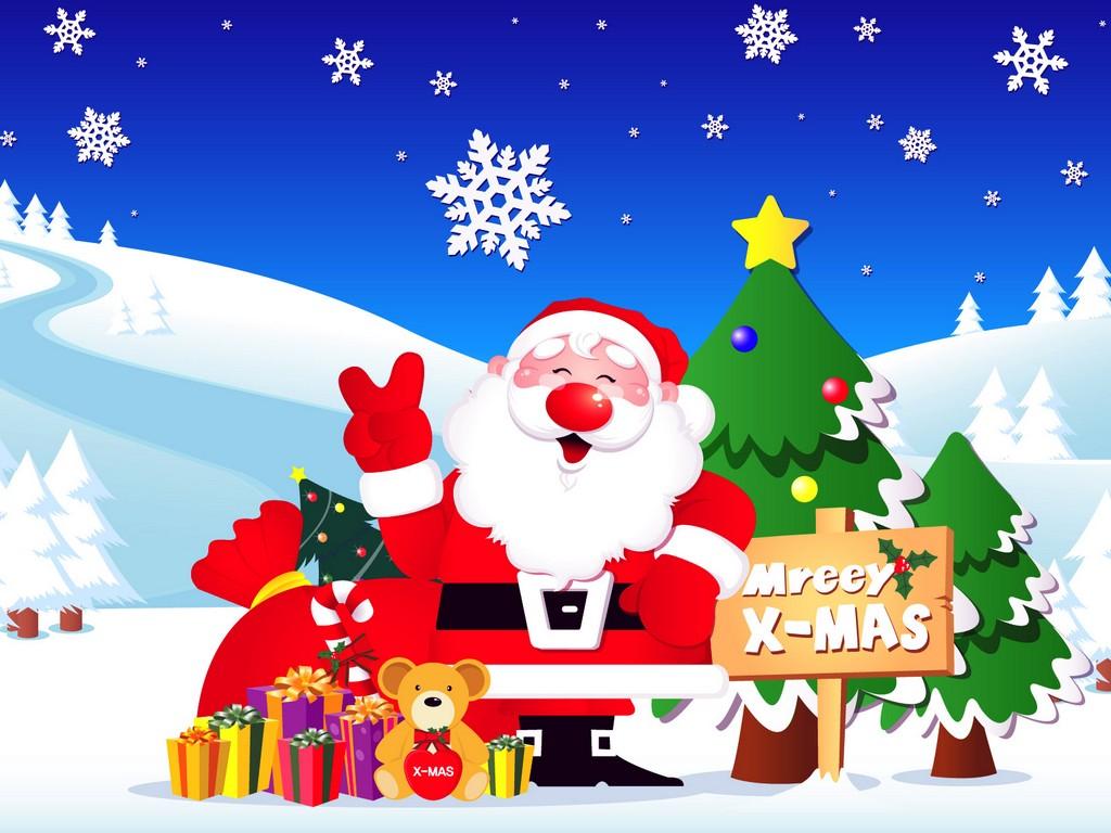 Merry Christmas Animated Christmas Clipart School Clipart