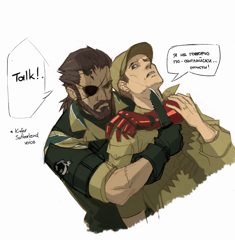 Metal Gear Solid V by Okha ClipartLook.c-Metal Gear Solid V by Okha ClipartLook.com -18