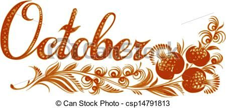Month Of October Clip Art Month Stock Illustration Royalty Free