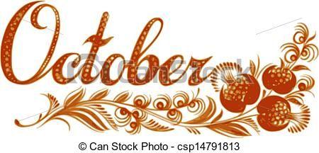 Month Of October Clip Art Mon - October Clip Art Free