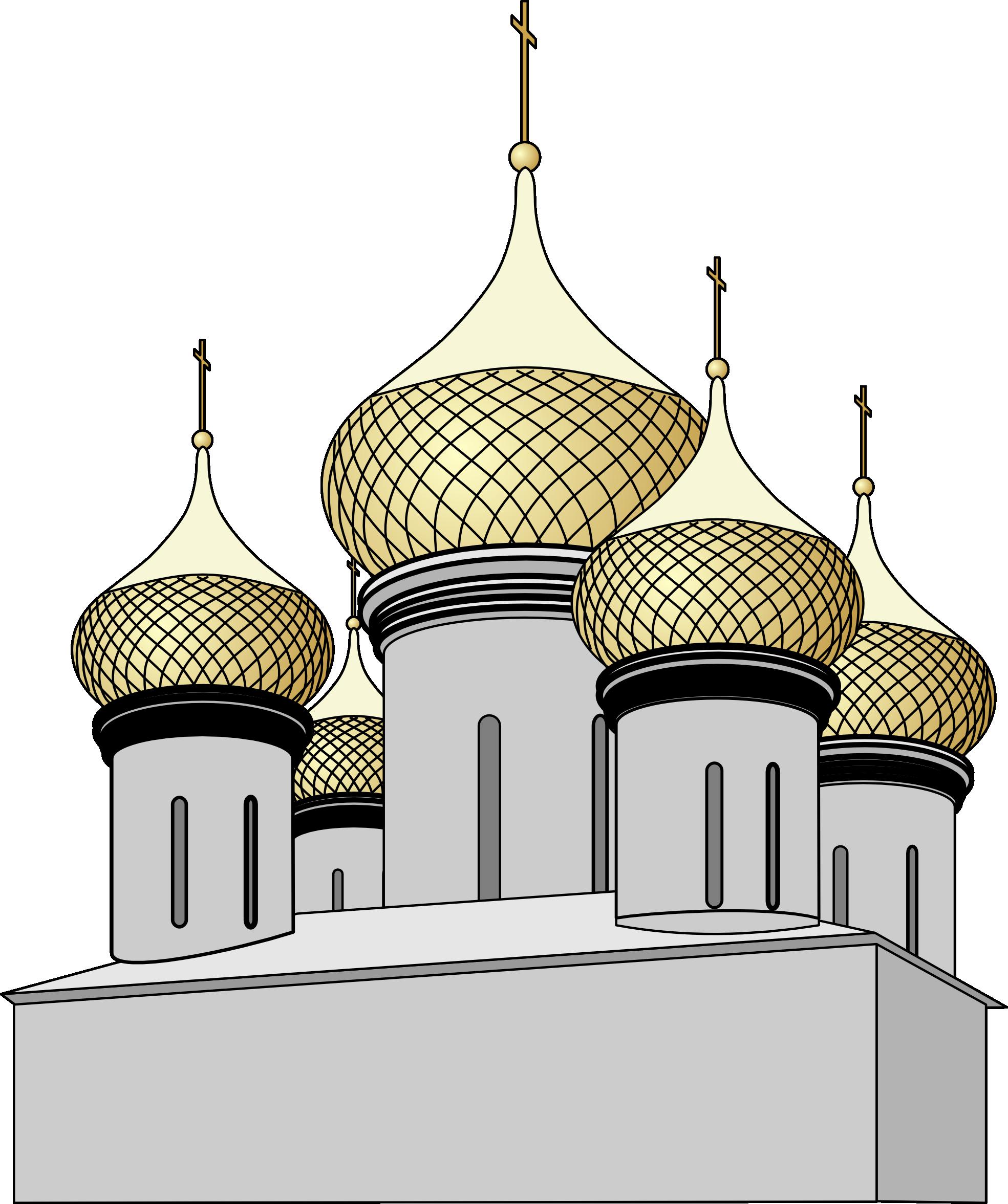 mosque clipart - Mosque Clipart