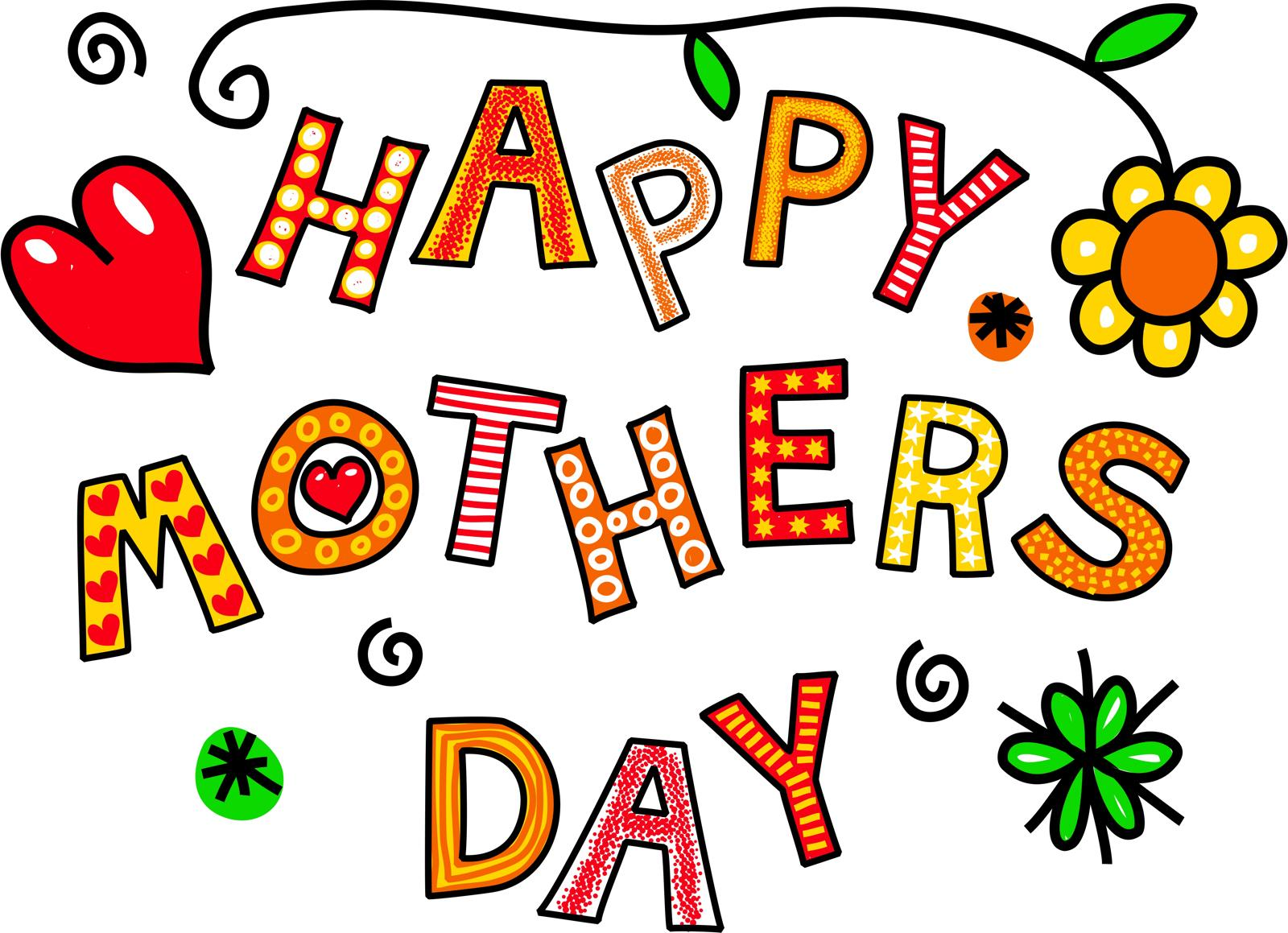 Mother day 2015 clipart ...