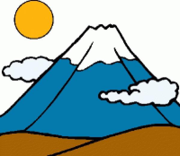 Mountain Clipart Clipart .-Mountain clipart clipart .-11