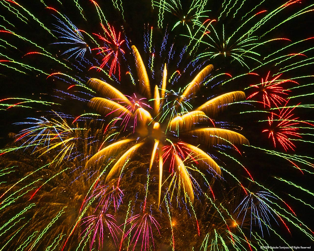 Moving fireworks clipart - Fireworks Pictures Free Clipart