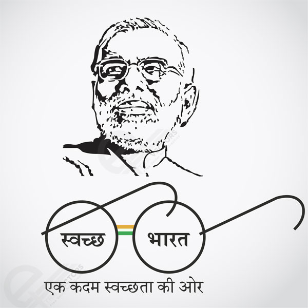 Free vector illustration of Narendra Modi and Swachh Bharat Abhiyan