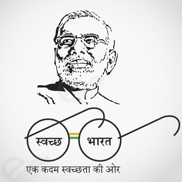 Free vector illustration of Narendra Modi and Swachh Bharat Abhiyan