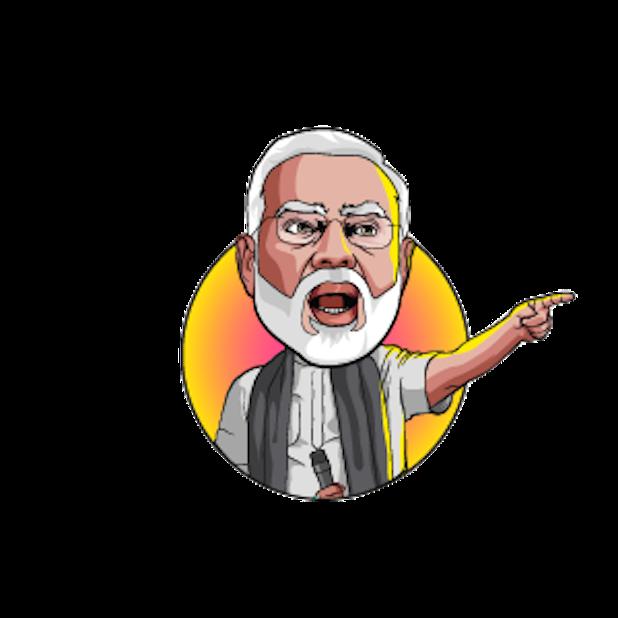 Narendra Modi Clipart 2-narendra modi clipart 2-3