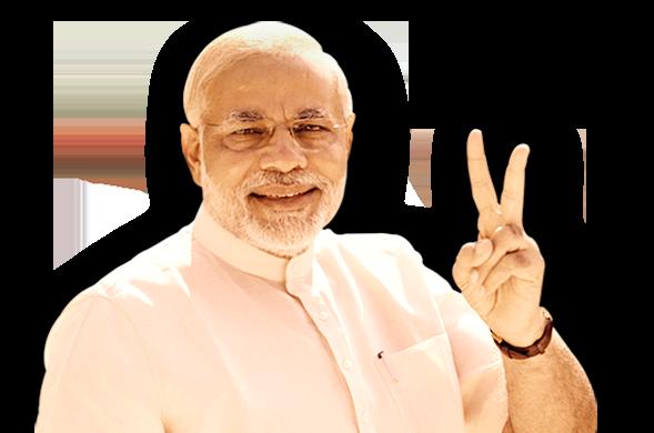 narendra modi clipart 8