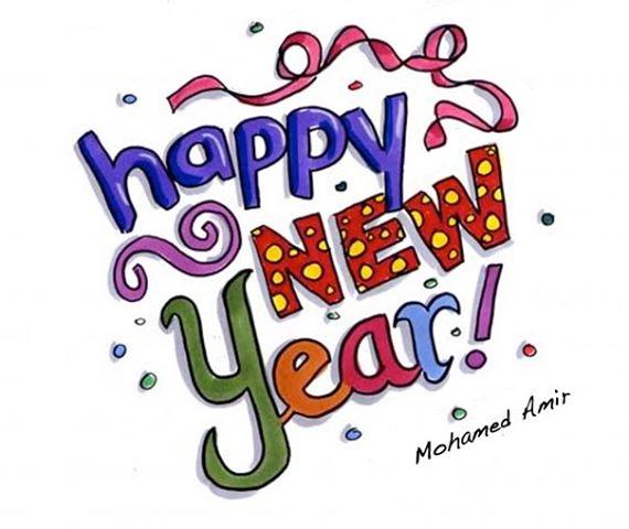 New year 6 clip art designs .-New year 6 clip art designs .-15