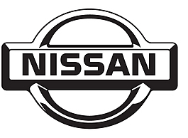 Nissan Logo Clipart #1