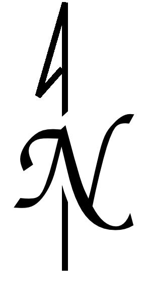 North Symbol Clip Art; North Arrow ...-North symbol clip art; North Arrow ...-14