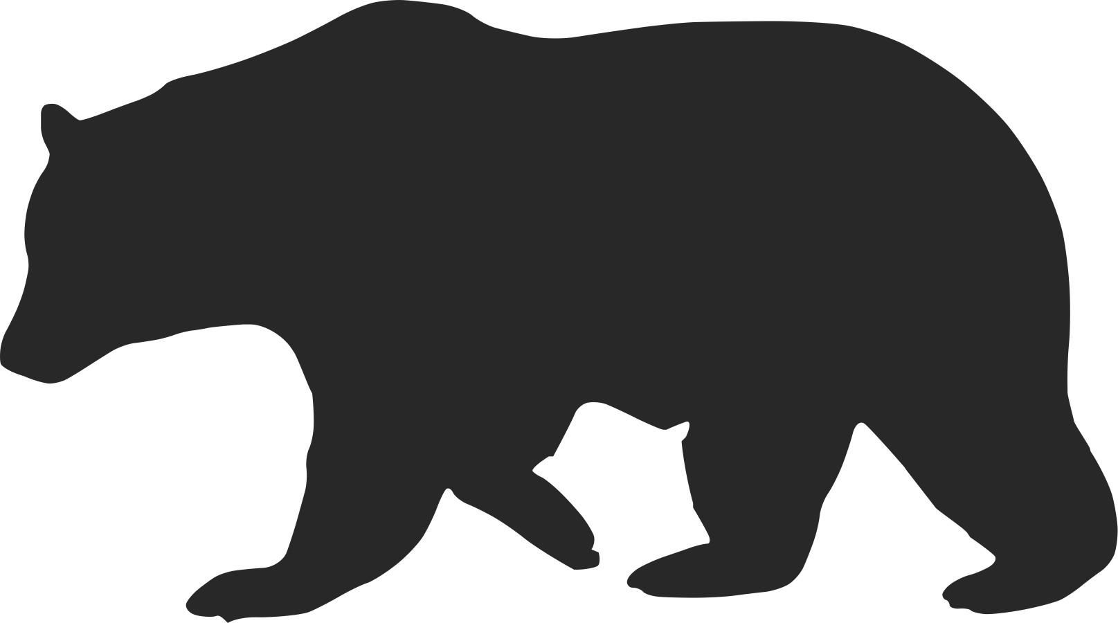 Bear silhouette. Clip art clipartlook