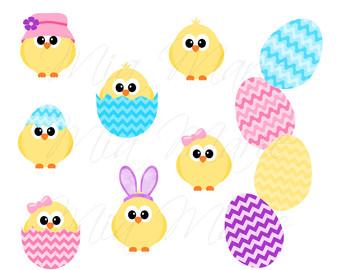 Pastel Easter Egg Clipart Clipart Panda -Pastel Easter Egg Clipart Clipart Panda Free Clipart Images-17
