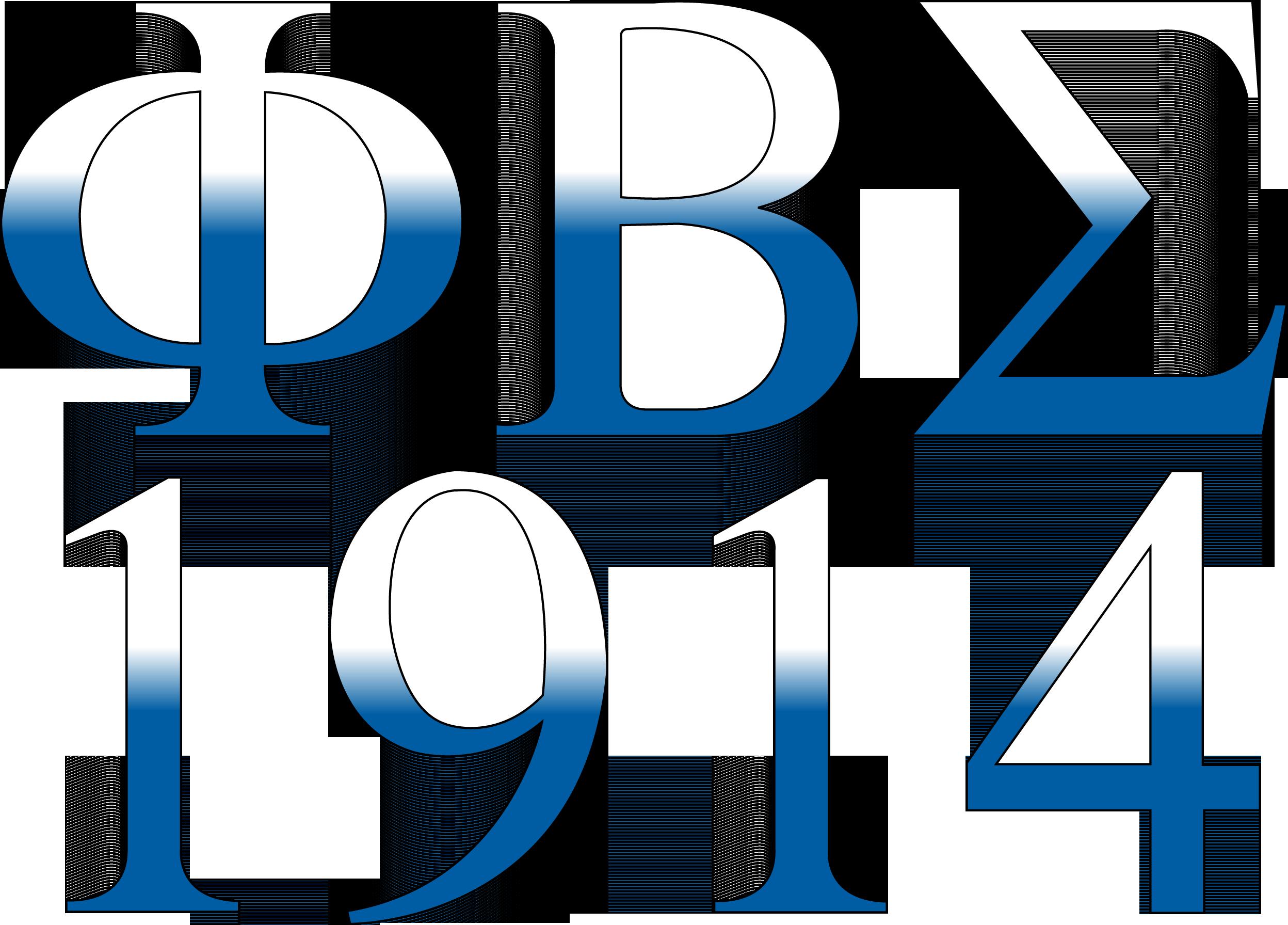Phi Beta Sigma Fraternity, .-Phi Beta Sigma Fraternity, .-17