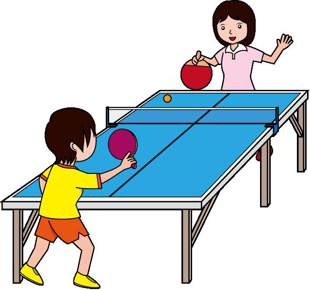 Ping Pong Clip .