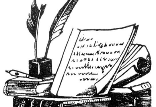 poem clipart-poem clipart-10