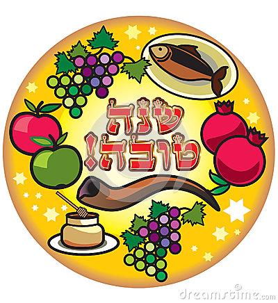 Pomegranates For Rosh Hashanah .