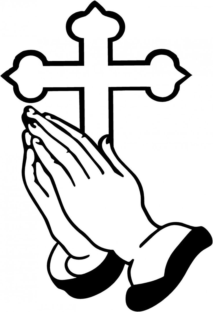 Praying Hands Clipart For Funeral | Clipart Panda - Free Clipart Images
