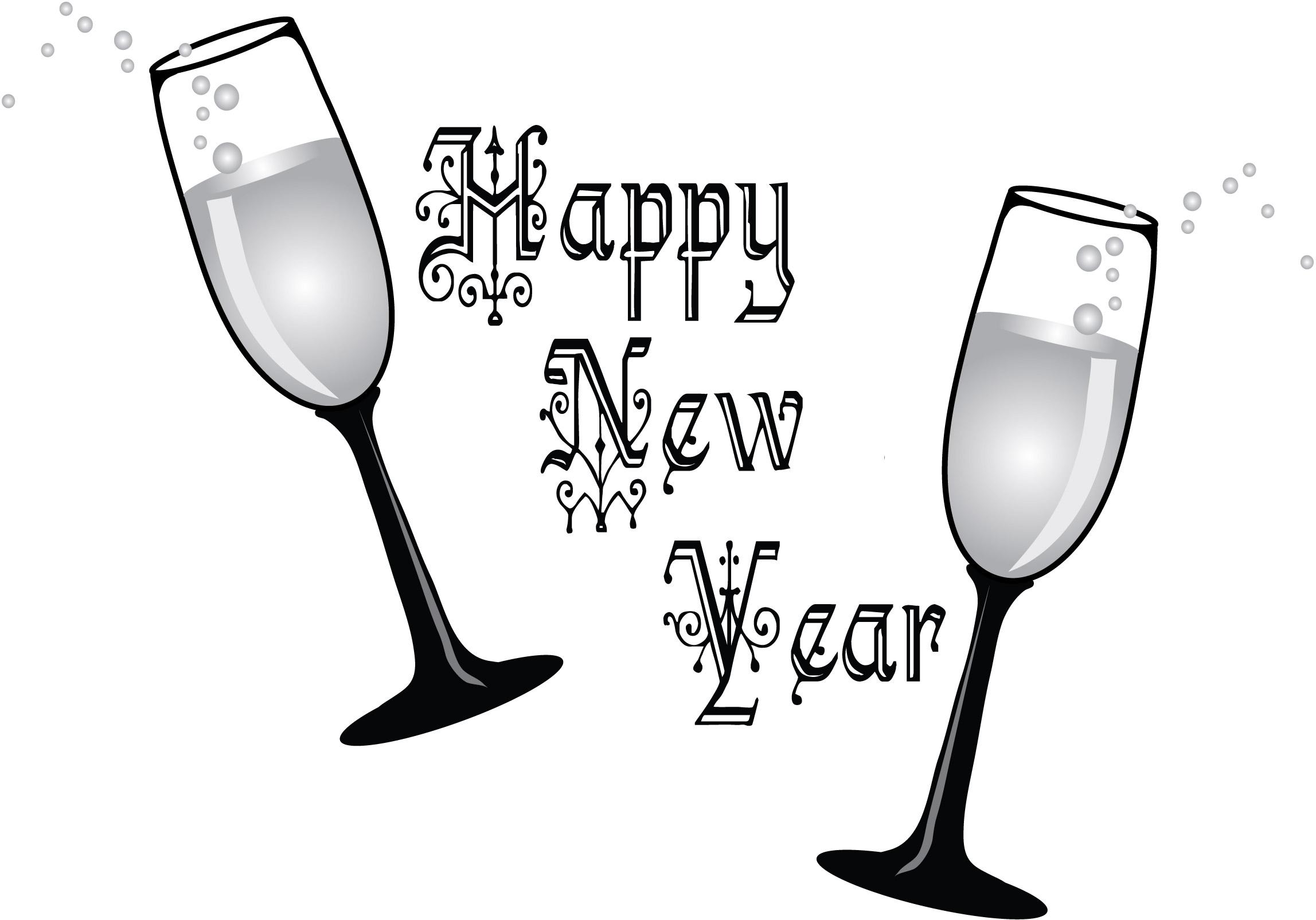 printable happy new year