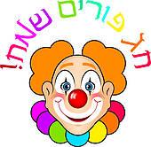 purim carnival; purim mask; purim symbols; happy purim