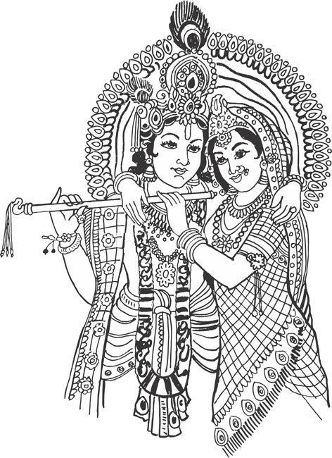 Radha Krishna Clipart Free