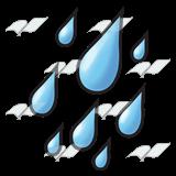... Rain Drops Clipart ...