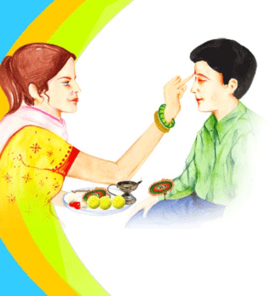 Rakhi Clipart picture - Rakhi Clipart
