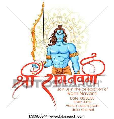 Clipart - Lord Rama in Ram Navami background. Fotosearch - Search Clip Art,  Illustration