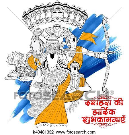 Clipart - Lord Ram, Sita, Laxmana, Hanuman and Ravana in Dussehra Navratri  festival