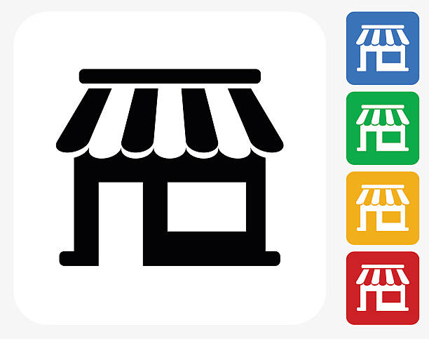 Store Icon Flat Graphic Design vector art illustration
