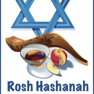 Rosh Hashanah and the Rapture. Clip Art for the Celebration .