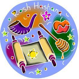Rosh Hashanah Clip Art & Look At Clip Art Images - ClipartLook